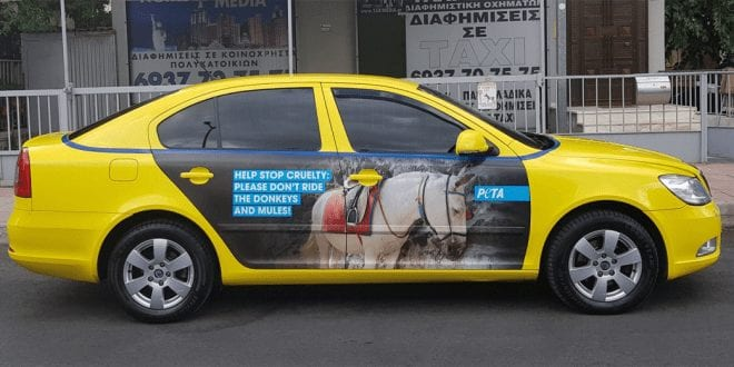 Massive ad campaign fights to stop cruel donkey rides in Santorini