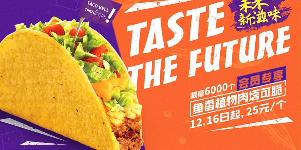 Taco bell China rolls out vegan pork in Shanghai