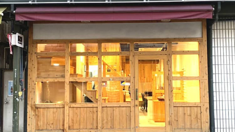 Tokyo's first vegan convenience store opens in Asakusa